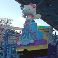 Harmonyland Hello Kitty Coaster