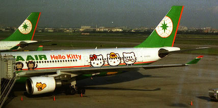 Back of Hello Kitty Plane
