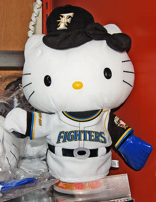 hello kitty softball player