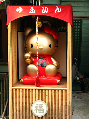 Hello Kitty Yufuin Shrine