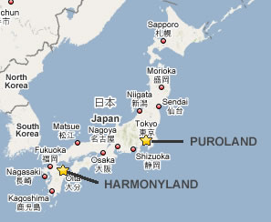 Puroland and Harmonyland Map