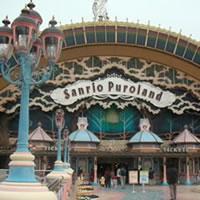 Puroland Entrance