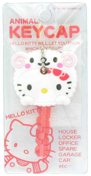 hello kitty sheep animal key cap