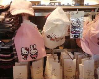 hello kitty at hats and patches