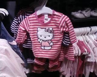 hello kitty striped shirt