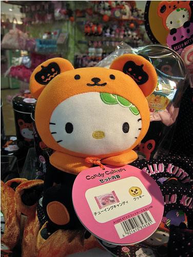 hello kitty halloween doll