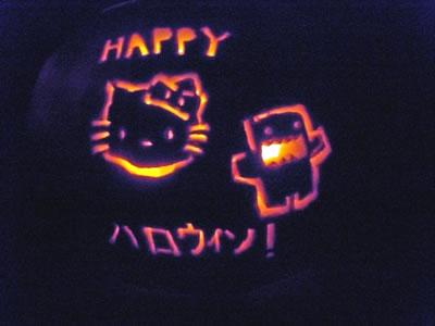 hello kitty jack-o-lantern