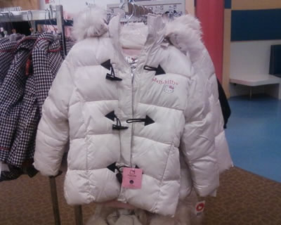 hello kitty puffy coat at macy's