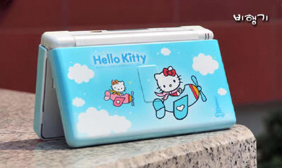 hello kitty ds lite blue skies