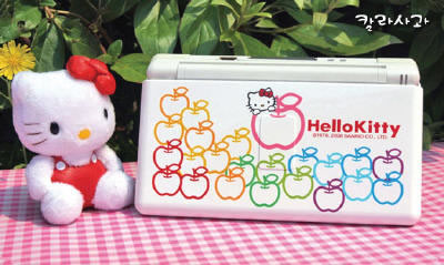 hello kitty ds lite apples