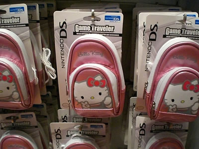 hello kitty ds lite pink shiny case