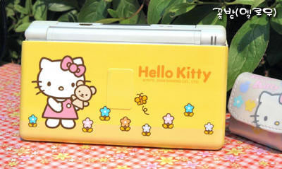 hello kitty ds lite yellow with flowers