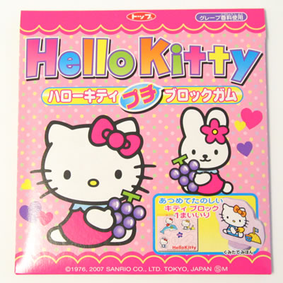 hello kitty gum with paper markers package