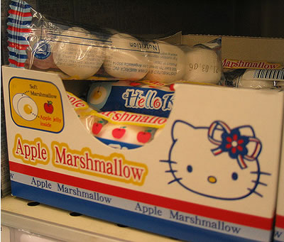 hello kitty marshmallows apple