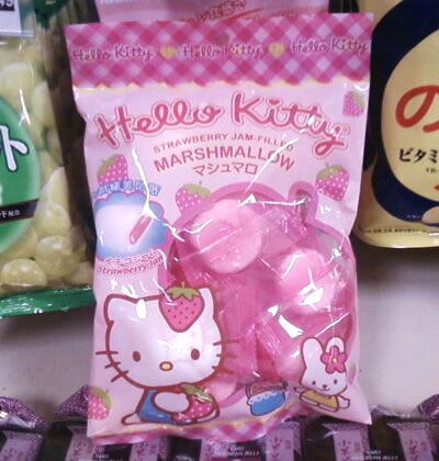 hello kitty marshmallows strawberry jam