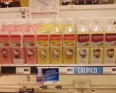 hello kitty calpico drinks