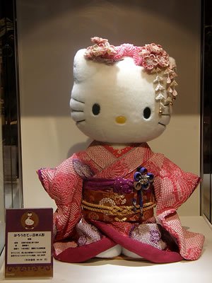 hello kitty in pink formal kimono