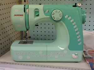 hello kitty sewing machine green