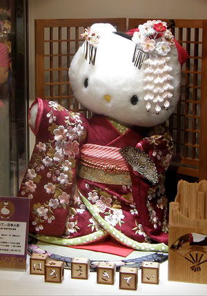 hello kitty store figure in formal kimono