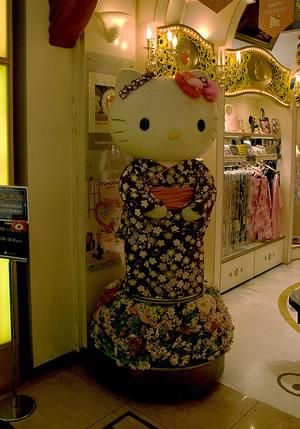hello kitty store figure in kimono