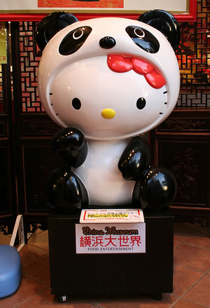 hello kitty store figure panda