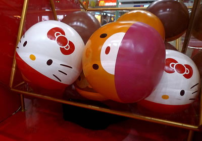 hello kitty chinese display 6