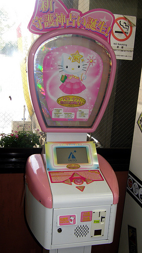 hello kitty fortune telling machine