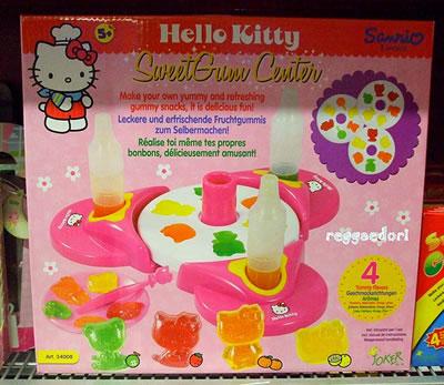 hello kitty sweet gum center