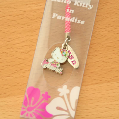 hello kitty hawaii keychain