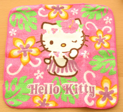 hello kitty hawaii towel