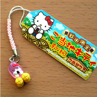 hello kitty gotochi cell phone charm komedokoro