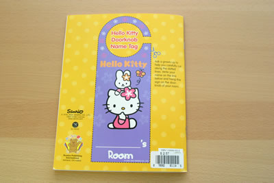 hello kitty sticker book back cover