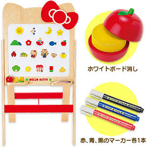 hello kitty easel