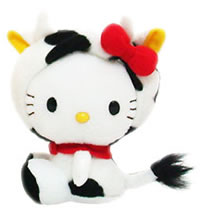 hello kitty ox plush