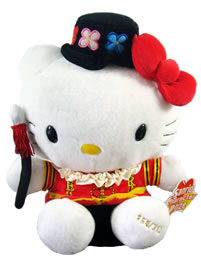 Hello Kitty Royal Army Plush
