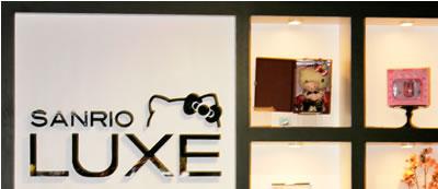 hello kitty sanrio luxe store