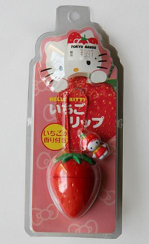 hello kitty strawberry lip balm
