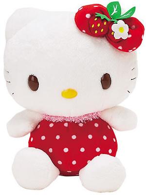 hello kitty strawberry plush
