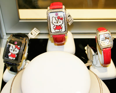 hello kitty trunk show 2009 watches