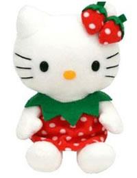 Hello Kitty Beanie Baby Strawberry