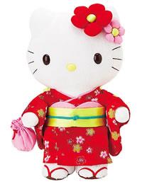 Hello Kitty Kimono Plush