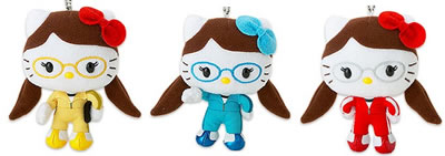 Hello Kitty Yankumi Plush