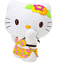 Hello Kitty Yellow Bikini Plush