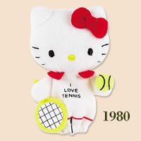 hello kitty finger puppet 1980