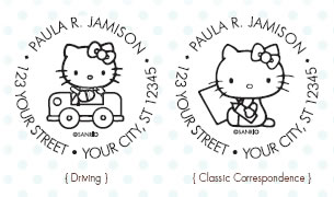 hello kitty custom stamps 5