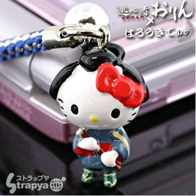 nogaremono orin hello kitty