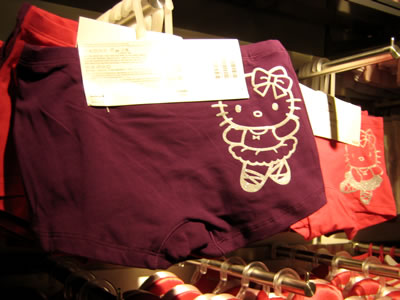 hello kitty girl boxers at H&M