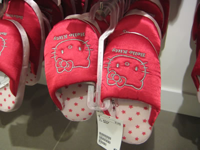 hello kitty slippers at H&M