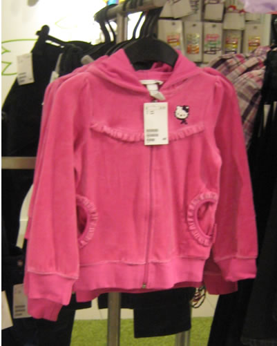 hello kitty windbreaker at H&M