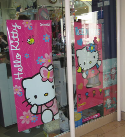 hello kitty signs